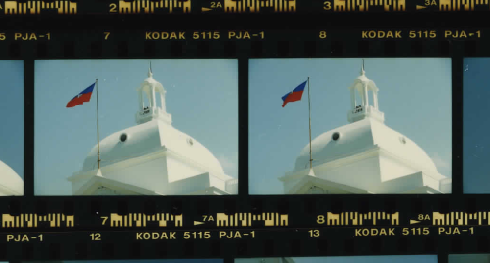 Haiti's National Palace on March 31, 1995 (Photo sheet: P026001)