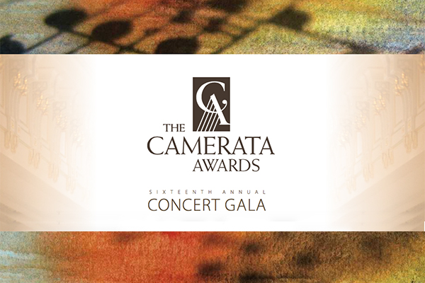 School of Music presents the 16th Annual Camerata Awards Gala