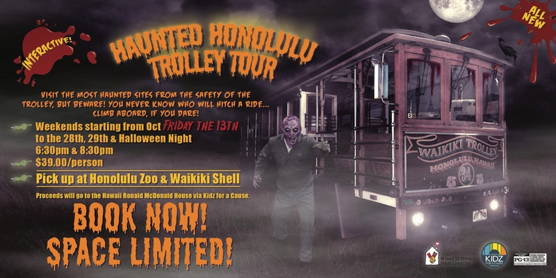 Halloween Haunted Honolulu Trolley Tour - Ghosts, zombies and more!