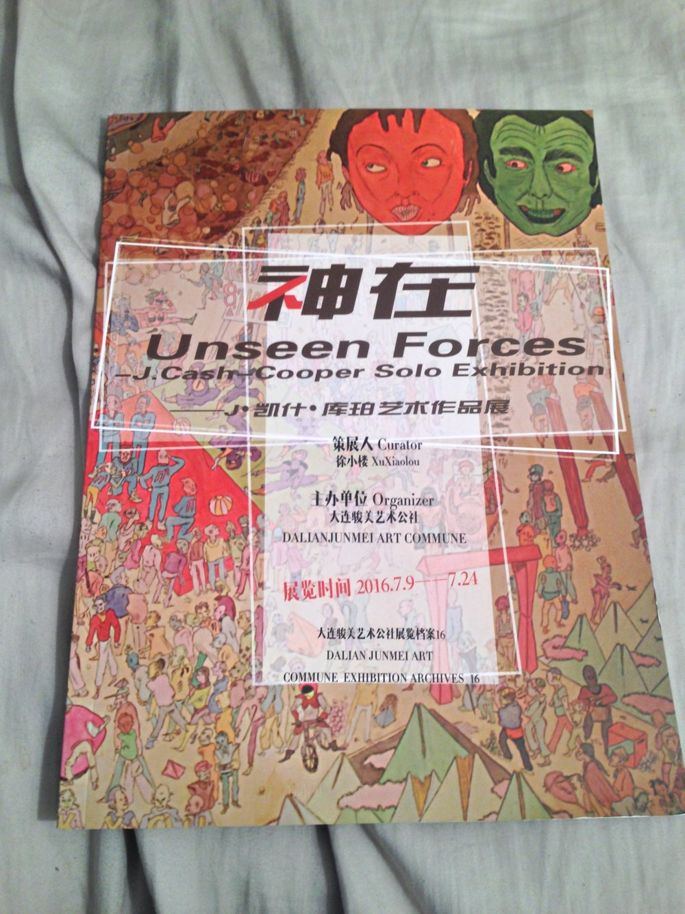 Monograph of UNSEEN FORCES