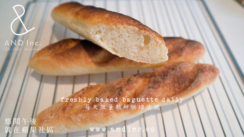 AND Inc's homemade baguette