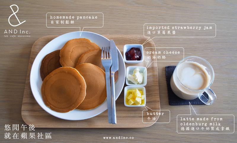 andinc_pancake_set.jpg