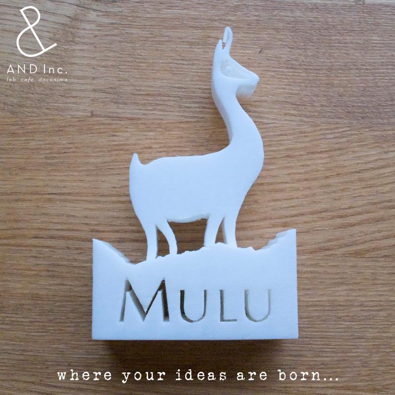 AND_MULU.jpg