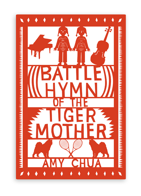 tiger-mother-comp.jpg