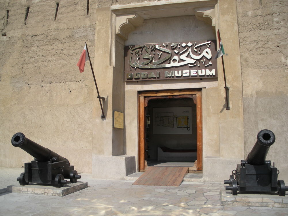 Entrance to the Dubai Museum