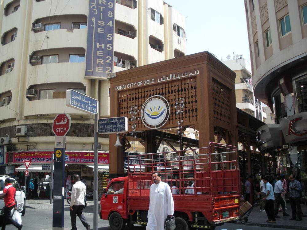 Dubai City of Gold Souk