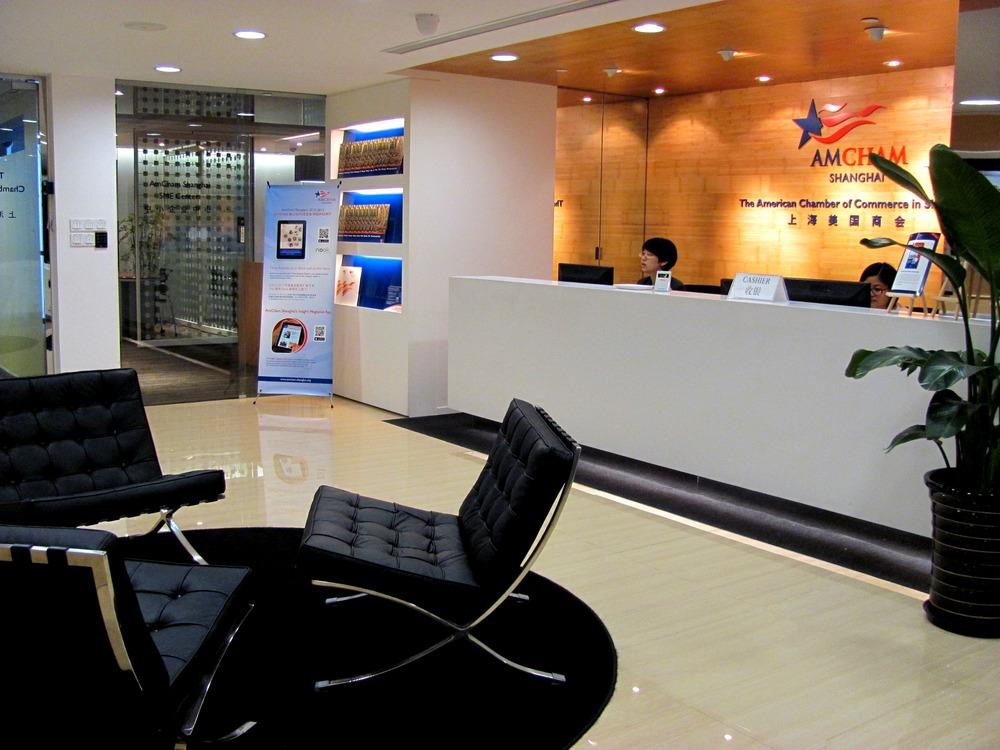 AmCham Shanghai Lobby