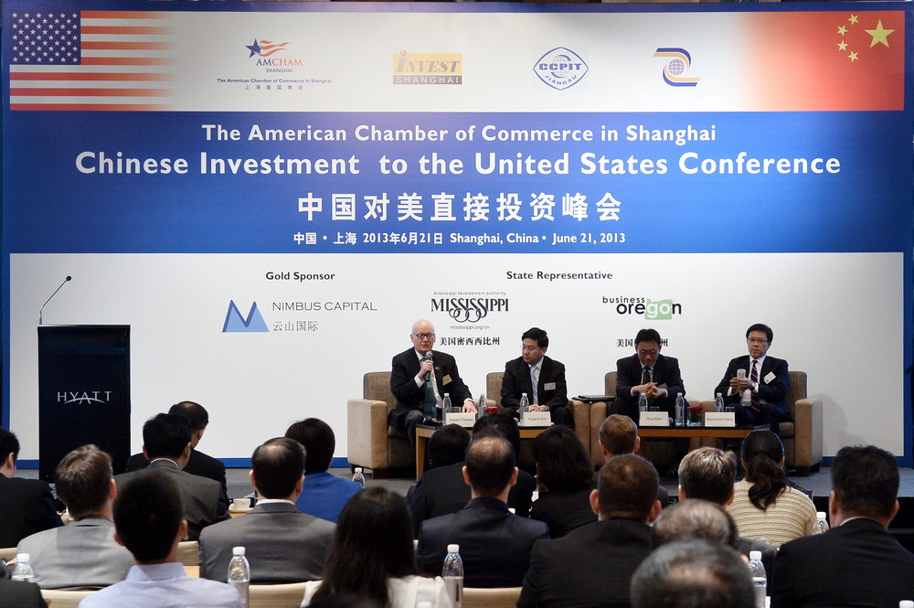 Robert Theleen, chairman and CEO of American investment and merchant bank ChinaVest Ltd. and chair of AmCham Shanghai; Eugene Qian, managing director, head of Corporate and Investment Banking Shanghai; Ning Shao, chief executive, Center of American States; and Raymond Cheng, president and CEO of SoZo group.
