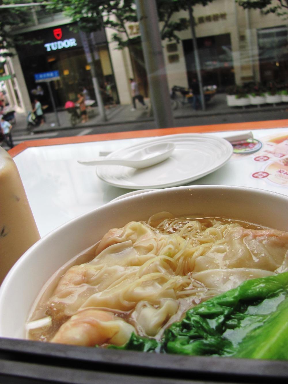 Shrimp noodle wonton