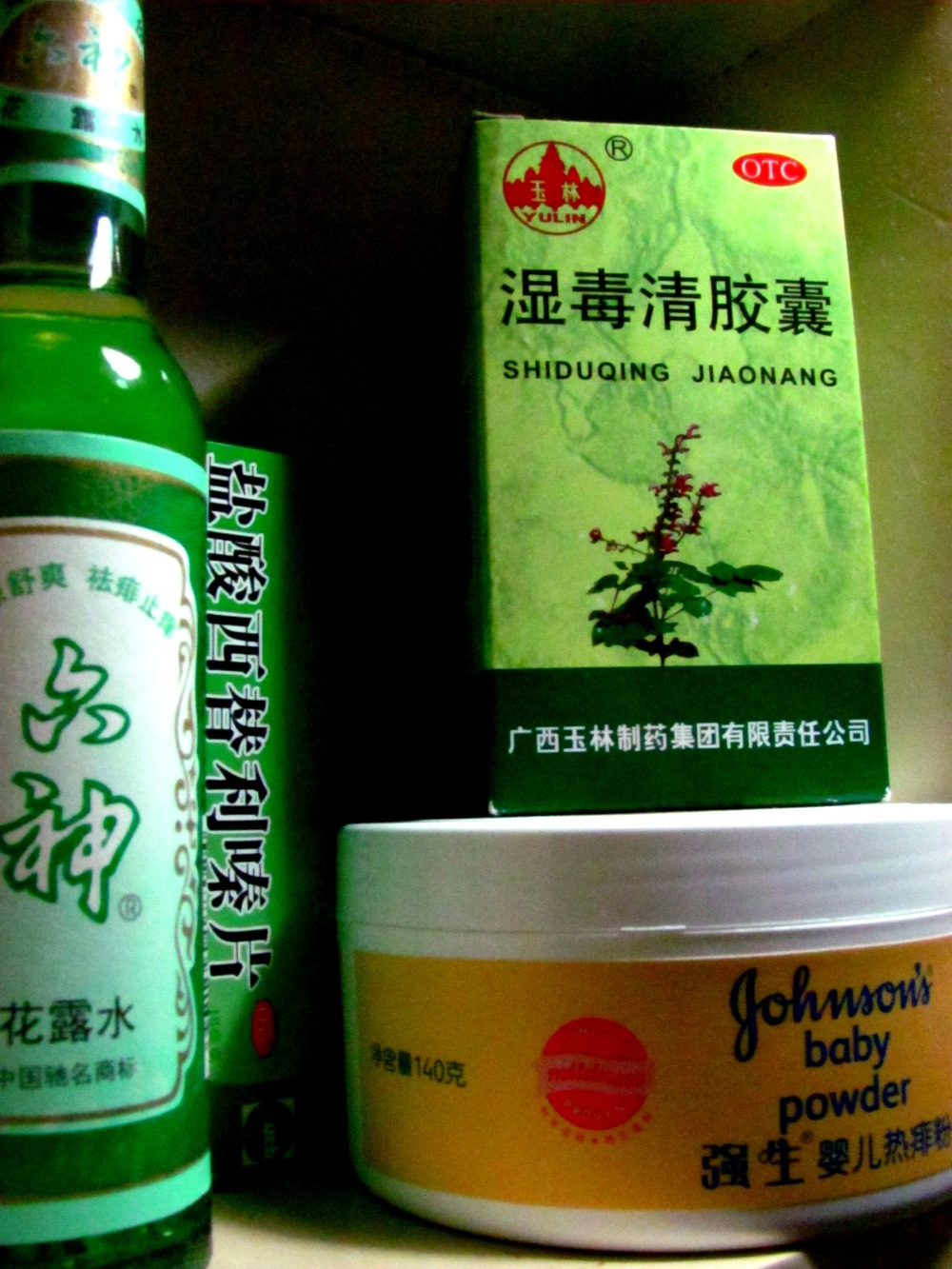 Being prescribed Western & Chinese Medicine