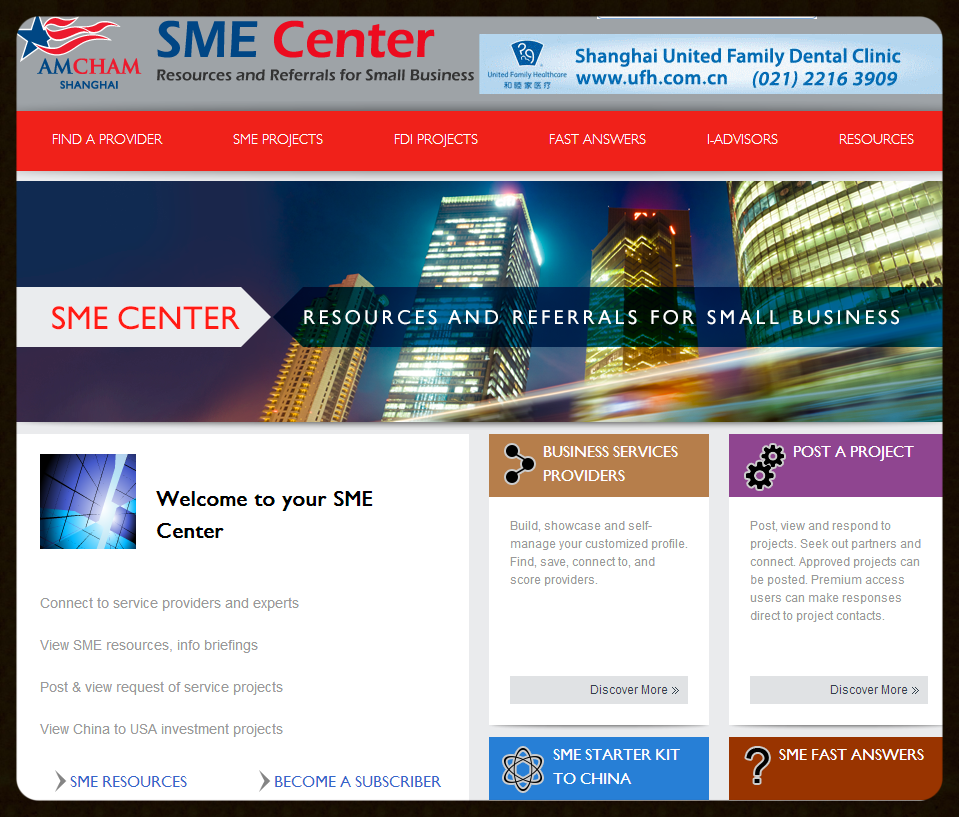 The website I get to collaborate on with my SME team