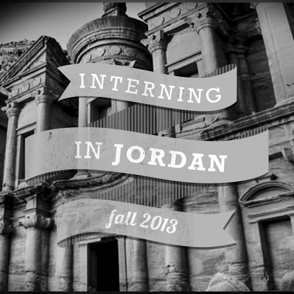 interning in jordan.jpg