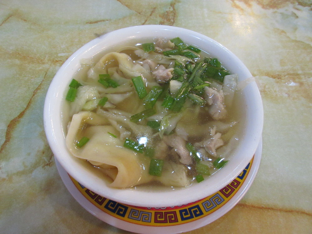 "Our neighborhood has a ""chifa"" (asian/peruvian food) Wonton Soup, the best soup I've had  in a while."
