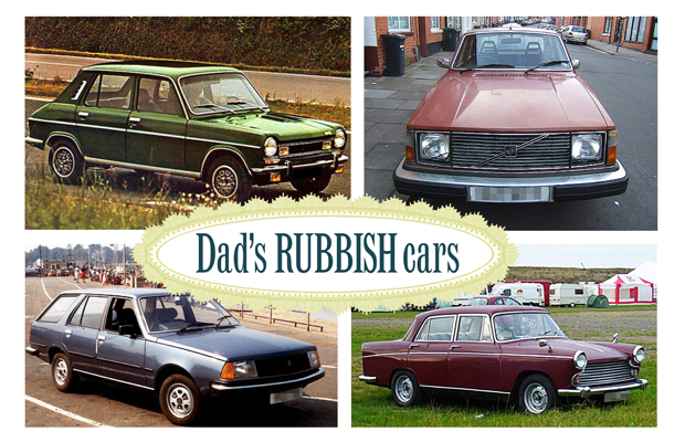 Rubbishcars3.png