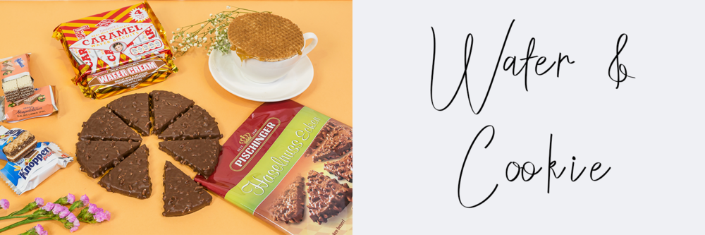 Header_Wafer and Cookie.png