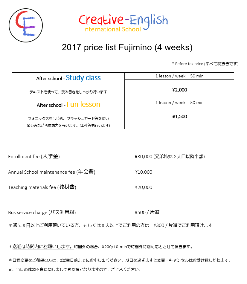 Price list fuj sep 2017.png