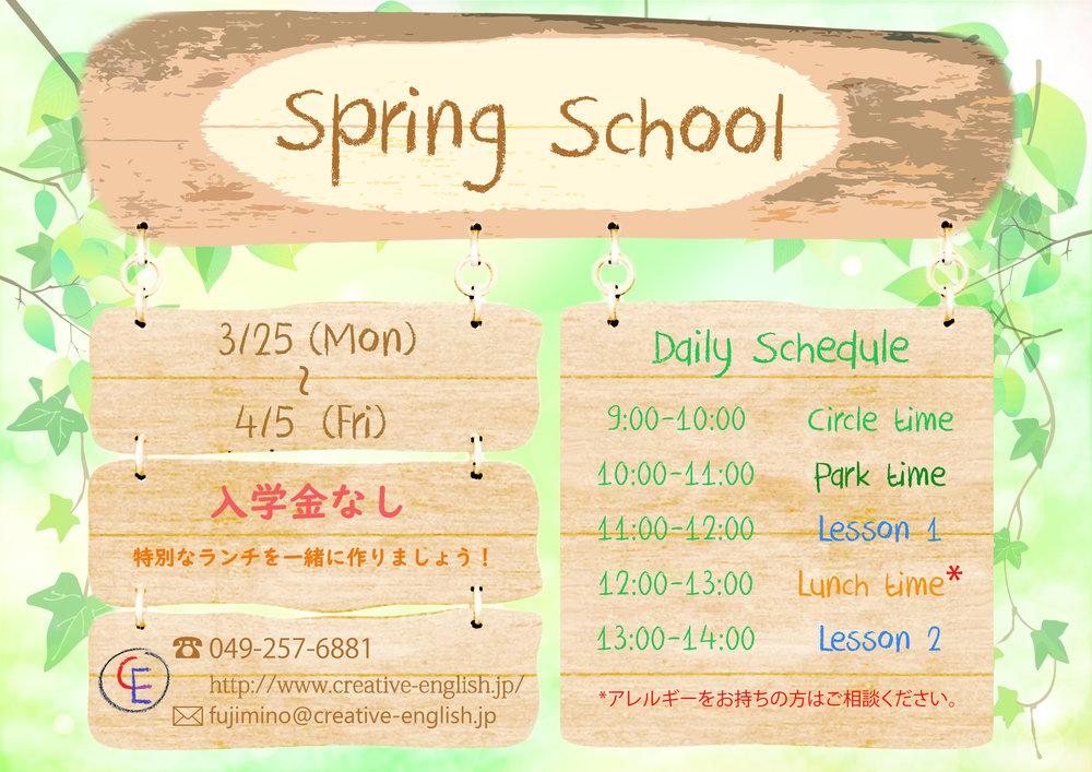 spring original.jpg