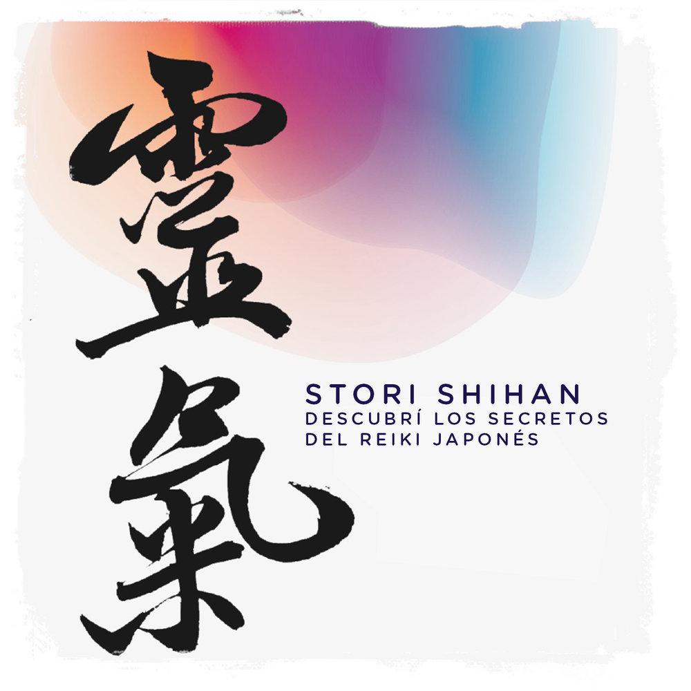 Satori Shihan