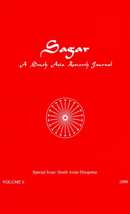 sagar-vii.png