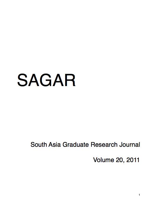 sagar-xx.png