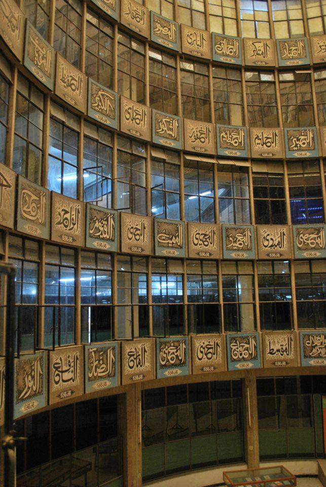 The eye-catching rotunda at Jamia Hamdard Library