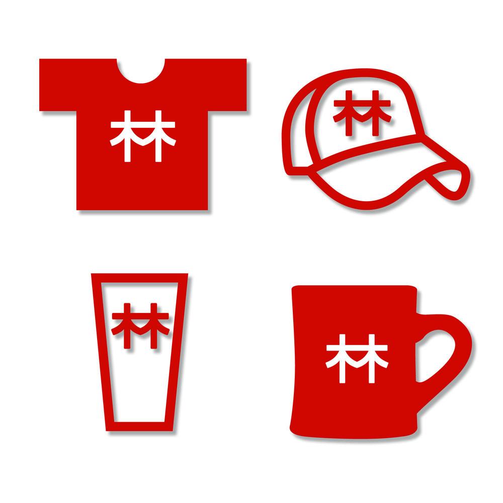 enamoo_logo.jpg