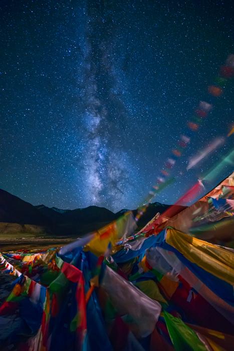 High Altitude Milky Way