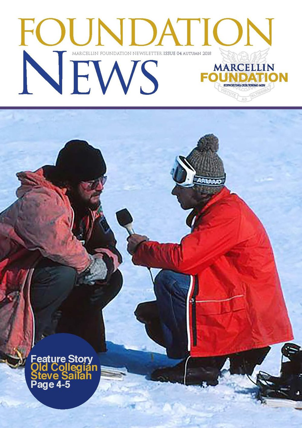 Please provide your mailing address if you would like to receive the printed copy of the Foundation News