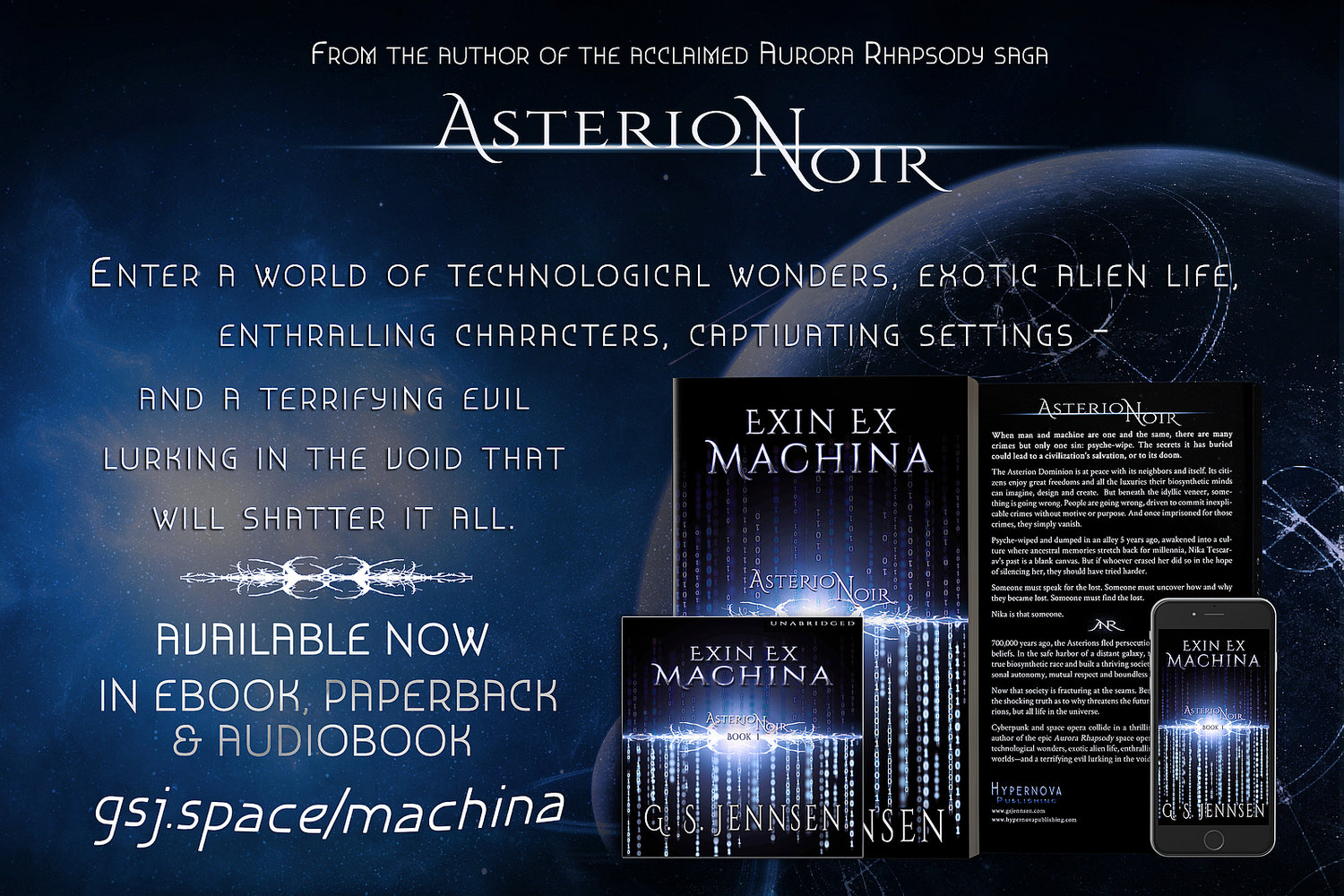 Exin Ex Machina Now Available Everywhere — G  S  Jennsen