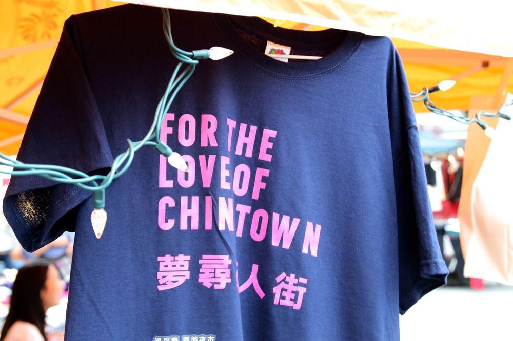 ChinatownNightMarket01.jpg