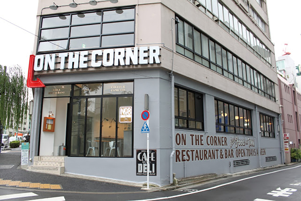 On The Corner (Photo courtesy of YOHOBOYS)