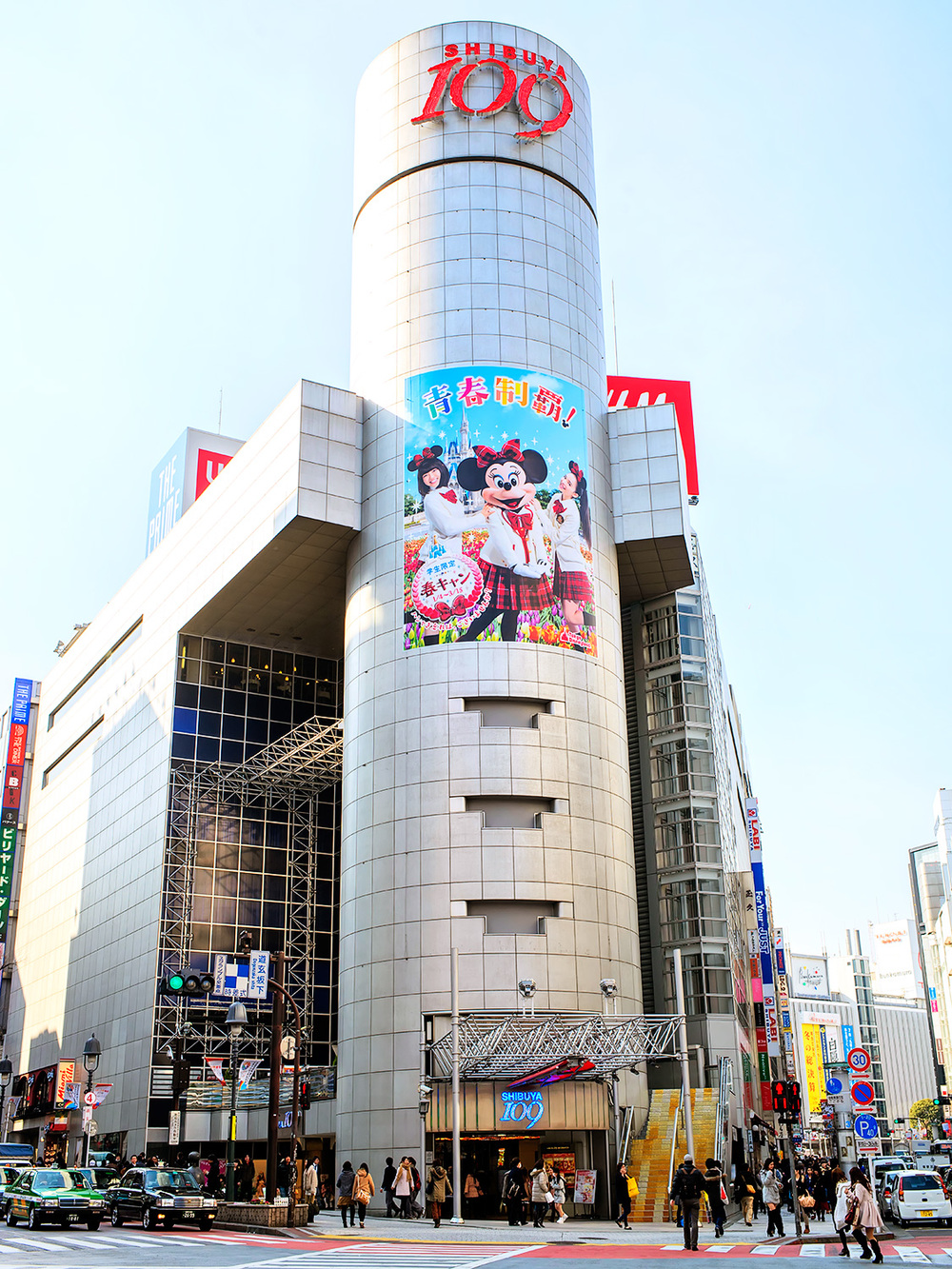 Shibuya109 shopping center (Photo courtesy of tokyo-fashion.tumblr.com)