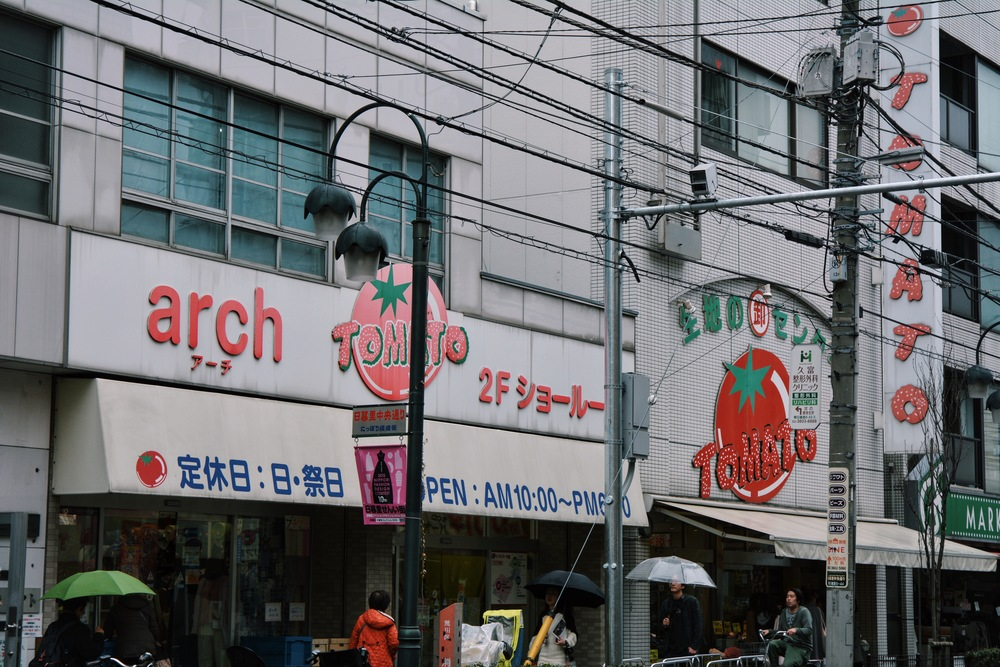 A few of the Tomato stores in Nippori