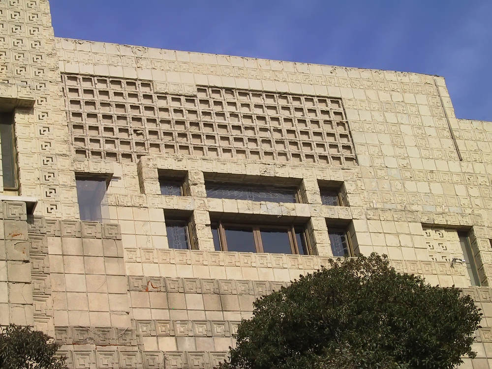 A section of blocks awaits replacement.