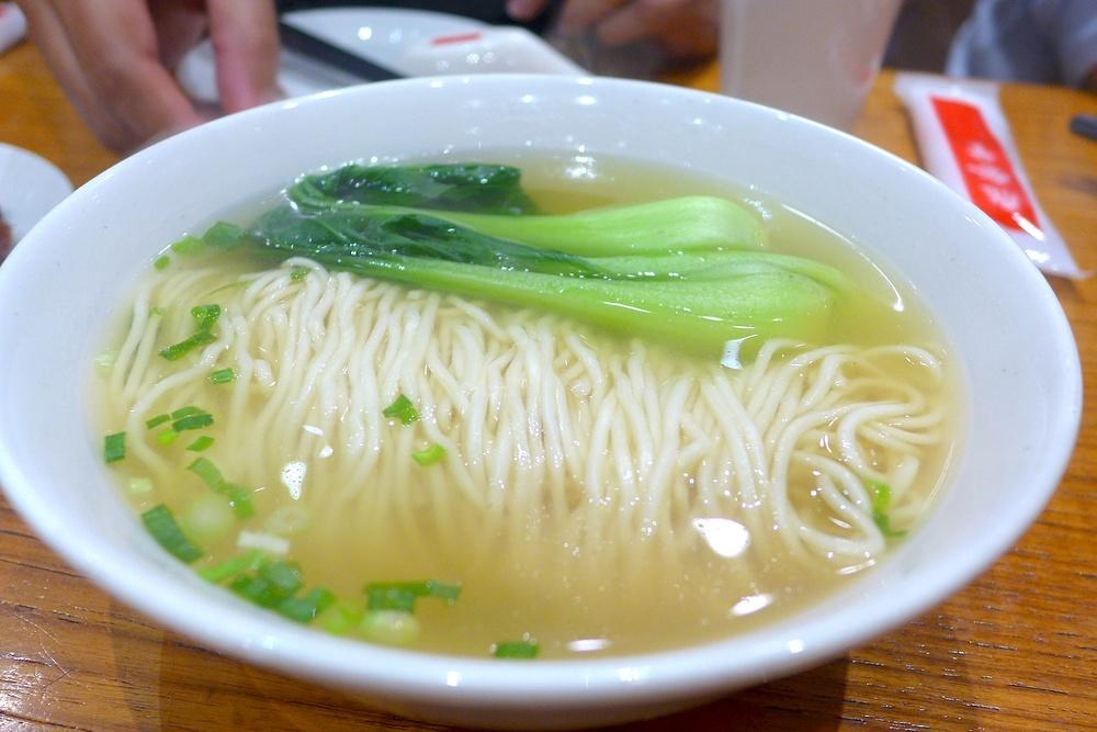 Yang Chun Noodle (S$ 7.50)