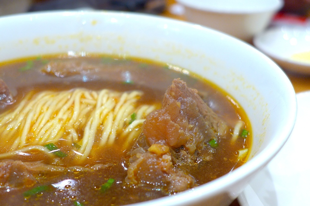 Special Braised Beef Noodle Soup with Beef Brisket (S$ 12.80)