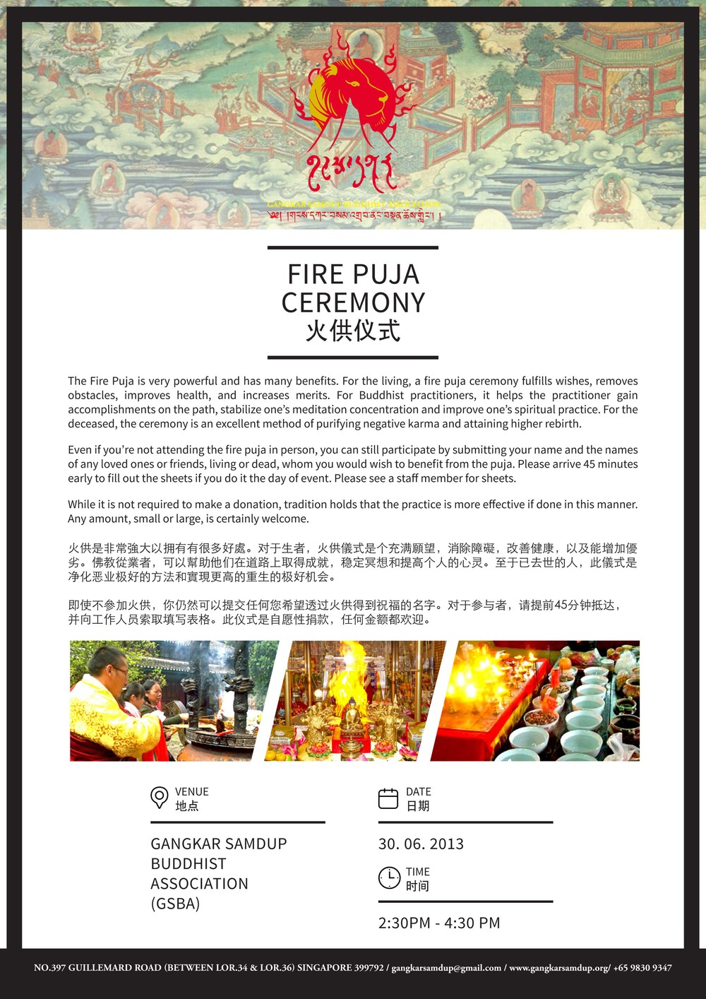 Fire Puja Ceremony - Welcome all to join us.