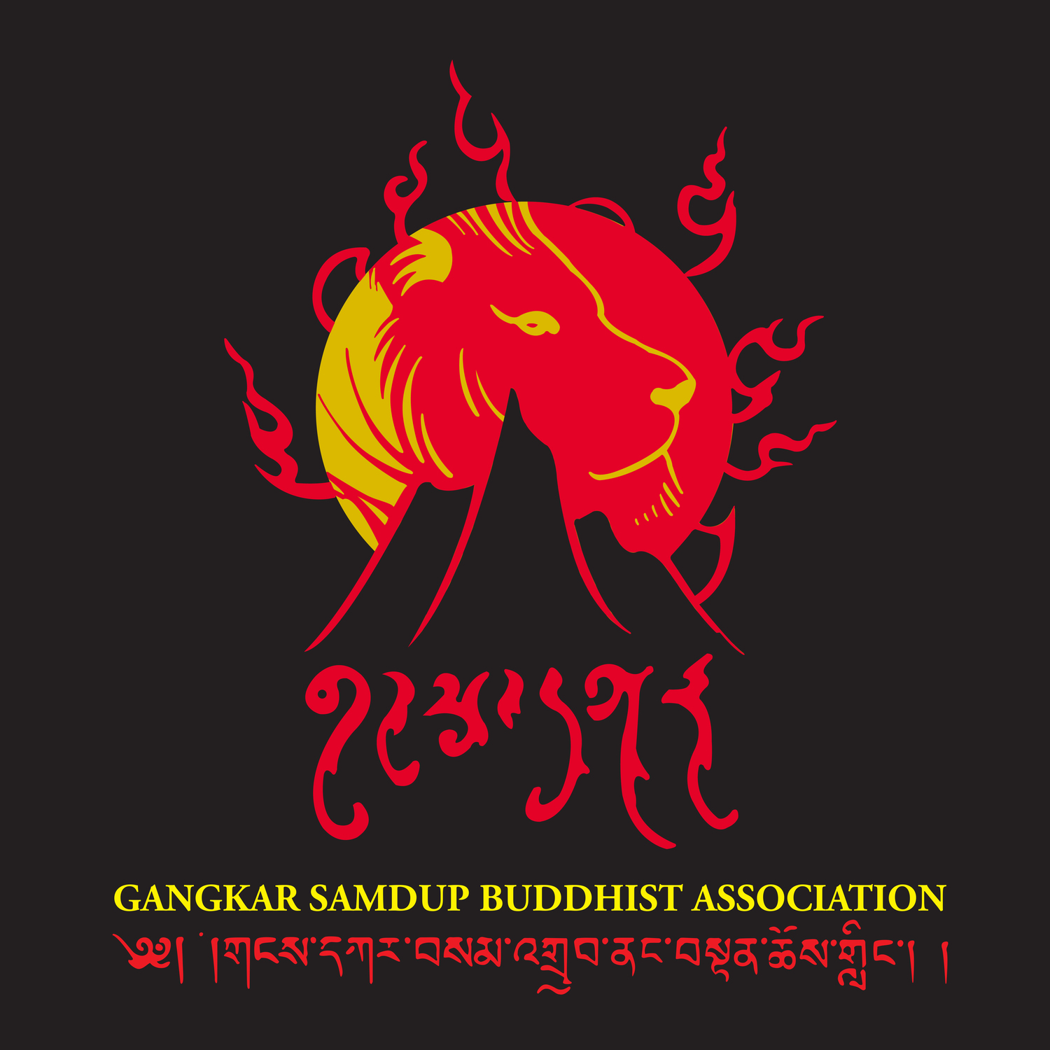 GANGKAR SAMDUP BUDDHIST ASSOCIATION