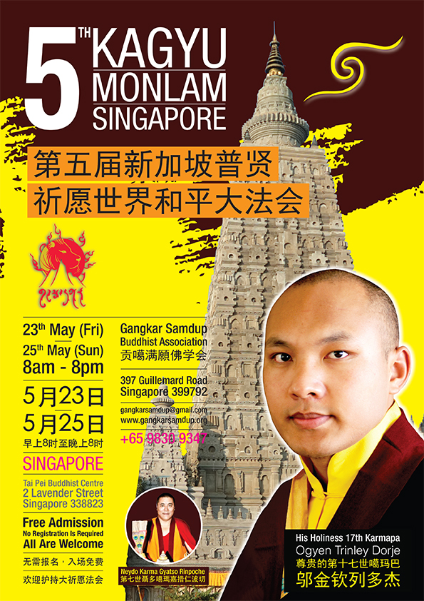 Date : 23th May (Fri) - 25th May (Sun)   Time : 8am - 8pm   Venue : Tai Pei Buddhist Centre, 2 Lavender Street, Singapore 338823   Transportation (Bus) : 13, 61, 67, 107, 107M, 133, 145, 175, 961  Organised By 举办 Gangkar Samdup Buddhist Association No.397 Guillemard Road Singapore 399792 T : +65 9830 9347 (K.K)  E : gangkarsamdup@gmail.com  W :  www.gangkarsamdup.org   Free Admission. No Registration Is Required. 无需报名,入场免费。