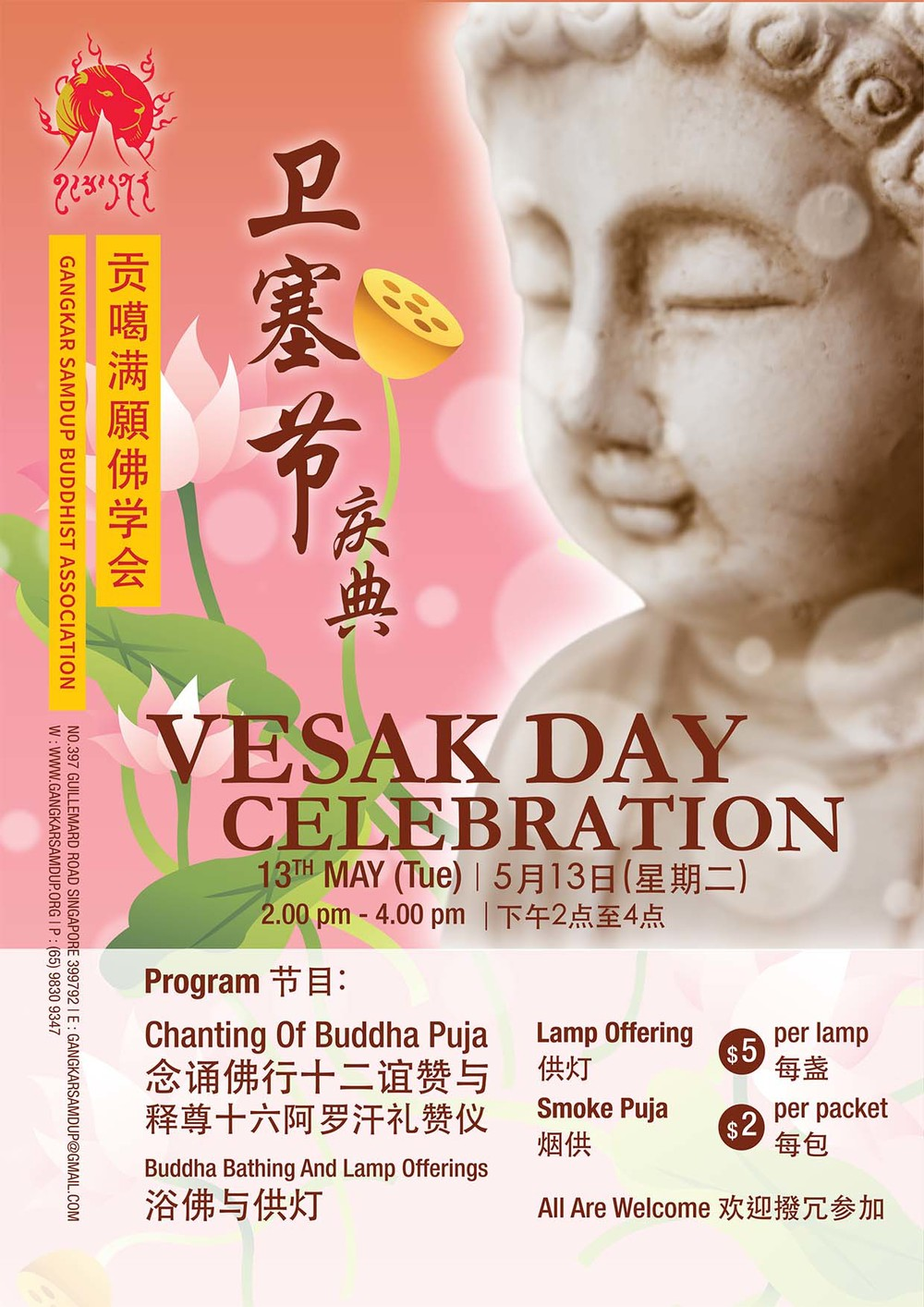 Vesak Day Celebration - Welcome all to join us.