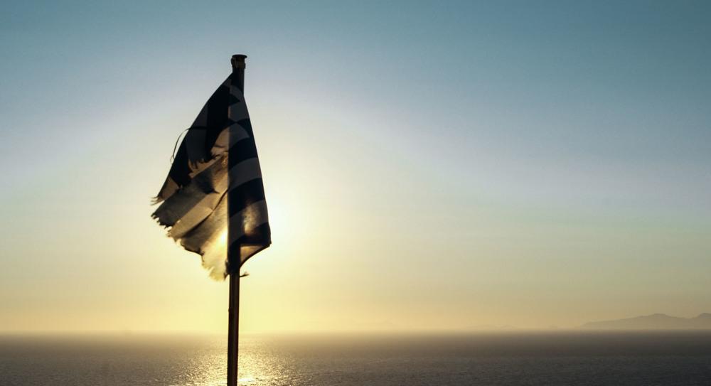 greekflag2.JPG