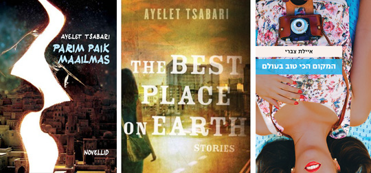 Photo of Ayelet Tsabari by Jonathan Bloom. Below: covers of the Estonian, Canadian, and Hebrew editions of  The Best Place on Earth.