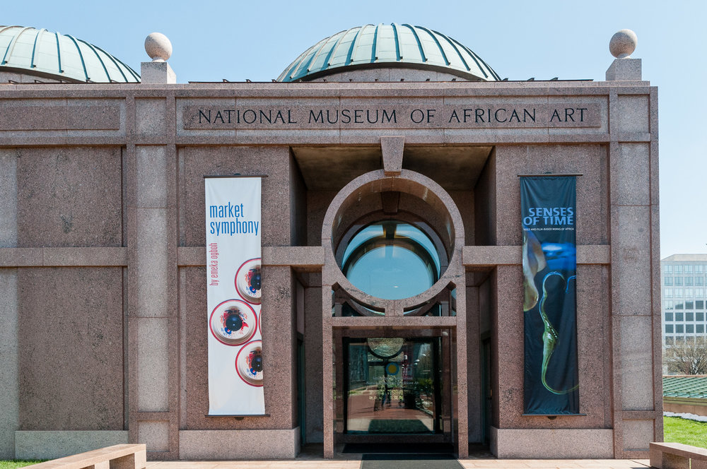 Garden entrance to the Smithsonian National Museum of African Art