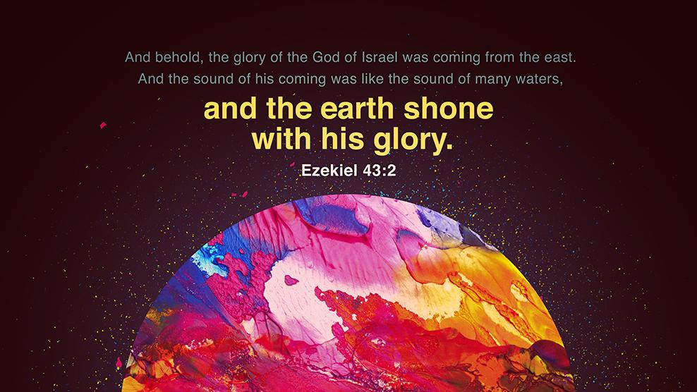 Ezekiel_43_2_Jim-LePage.png