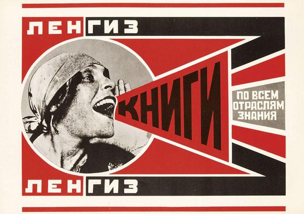 Books (Please)! by Alexander Rodchenko, 1924