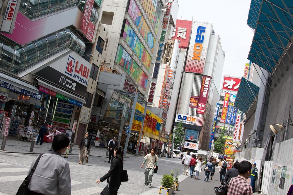Akihabara Electric Town, Tokyo.jpg