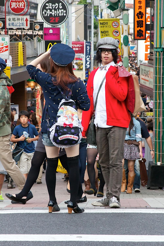 Harajuku Hipsters, Tokyo.jpg