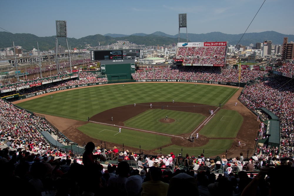 Hiroshima Carp Baseball.jpg