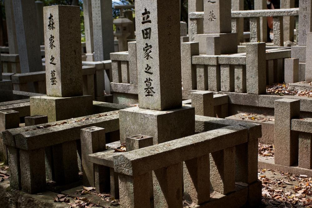 Kyoto Cemetary (1).jpg