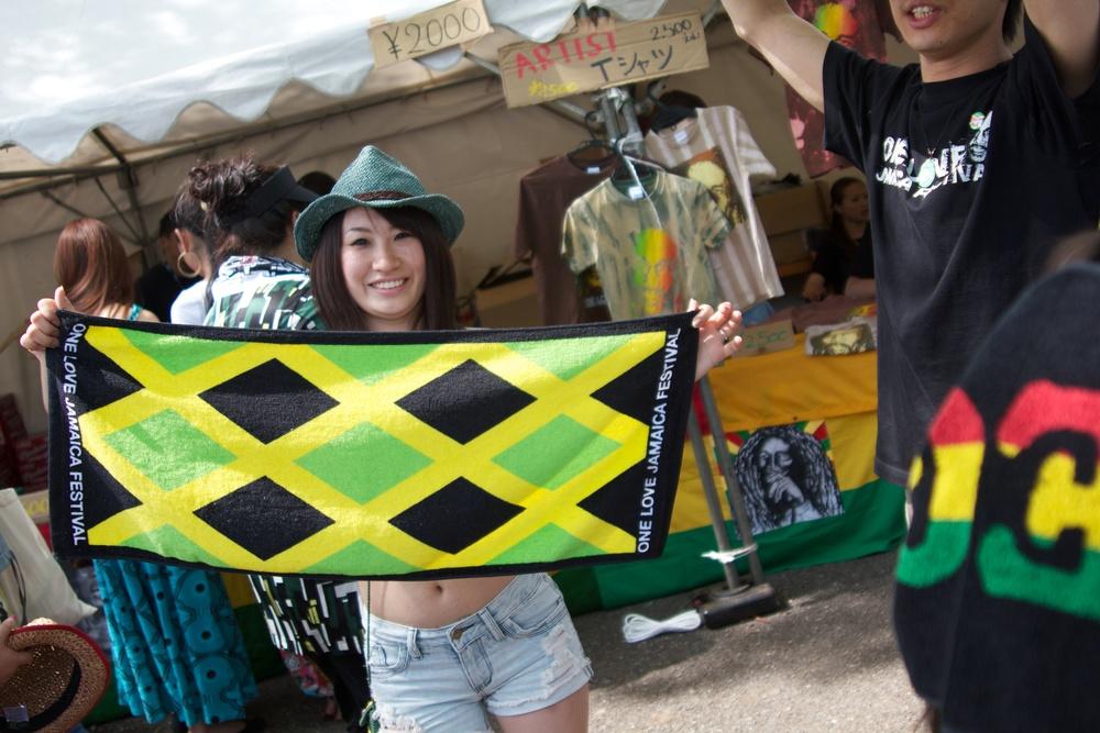 One Love Jamaica Festival, Tokyo.jpg